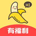 香蕉视频app最新版污