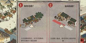 江南百景图怎么解锁苏州
