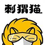 刺猬猫阅读无限书币破解版