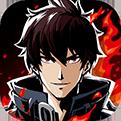 镇魂街:武神躯最新正式版
