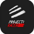 P Racer